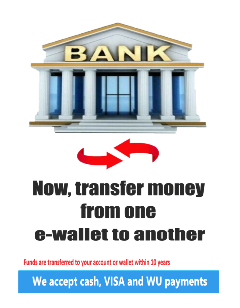transfer money from one e-wallet to another