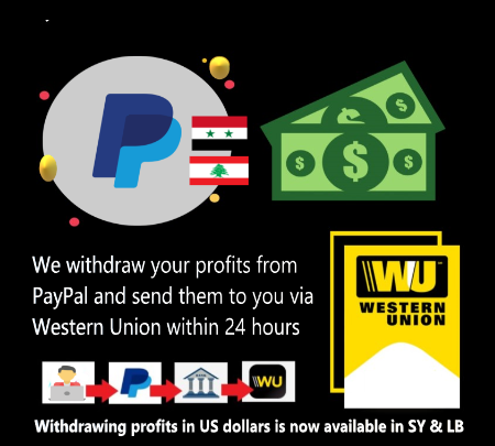 Withdrawing profits in US dollars is now available in SY & LB